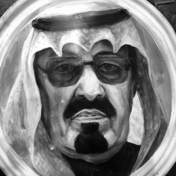 Abdullah Bin Abdullaziz Suadi Arabia